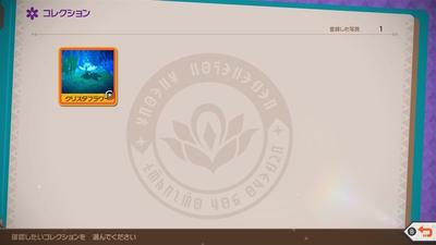 f:id:kishiro100master:20210501235110j:plain