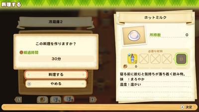 f:id:kishiro100master:20210502225650j:plain