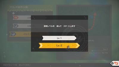 f:id:kishiro100master:20210504002411j:plain