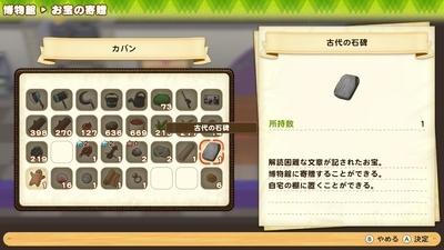 f:id:kishiro100master:20210510012856j:plain
