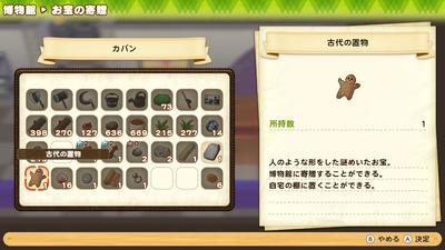 f:id:kishiro100master:20210510012900j:plain