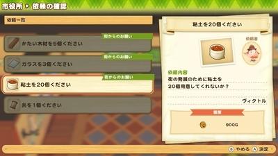 f:id:kishiro100master:20210515231548j:plain