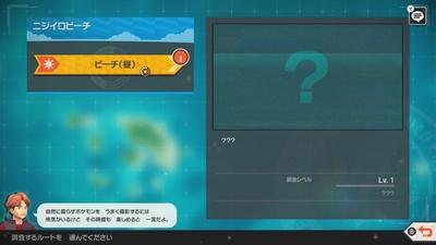 f:id:kishiro100master:20210521004028j:plain
