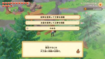 f:id:kishiro100master:20210521165125j:plain