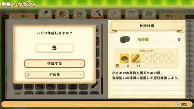 f:id:kishiro100master:20210521165144j:plain
