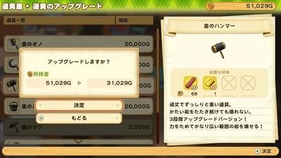 f:id:kishiro100master:20210525172507j:plain