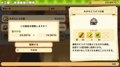 f:id:kishiro100master:20210525231522j:plain