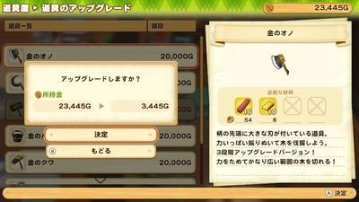 f:id:kishiro100master:20210529235123j:plain