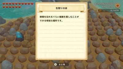 f:id:kishiro100master:20210531205533j:plain