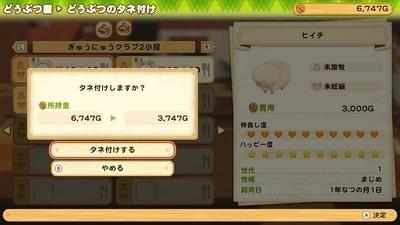 f:id:kishiro100master:20210531205553j:plain