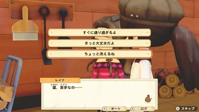 f:id:kishiro100master:20210531205621j:plain