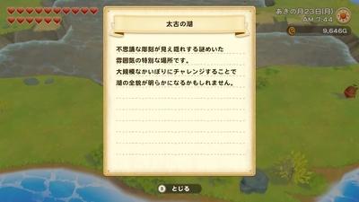 f:id:kishiro100master:20210531212940j:plain