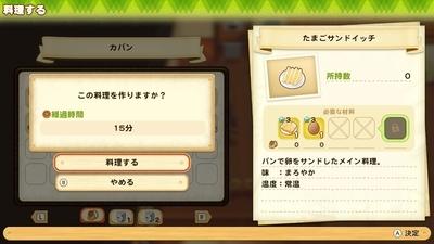 f:id:kishiro100master:20210531213027j:plain
