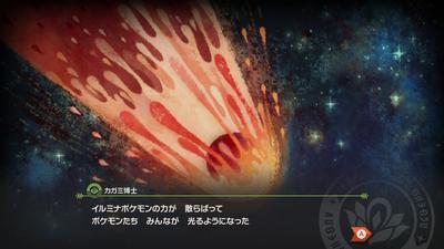 f:id:kishiro100master:20210605145952j:plain