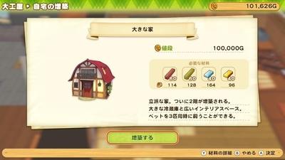f:id:kishiro100master:20210609143607j:plain