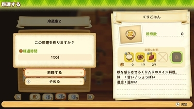f:id:kishiro100master:20210609143715j:plain