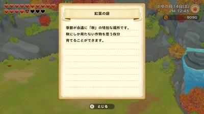 f:id:kishiro100master:20210611143402j:plain