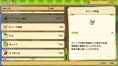 f:id:kishiro100master:20210611143414j:plain
