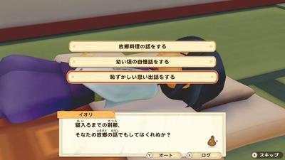 f:id:kishiro100master:20210615215234j:plain