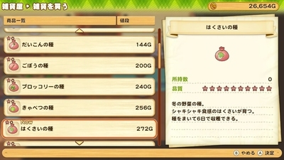 f:id:kishiro100master:20210617185045j:plain