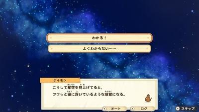 f:id:kishiro100master:20210619224910j:plain