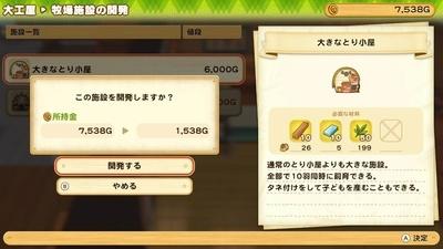 f:id:kishiro100master:20210708123810j:plain