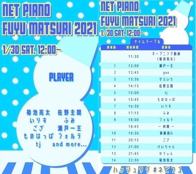 f:id:kishiro100master:20210710123600j:plain