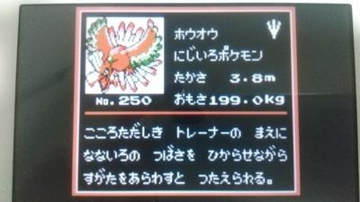 f:id:kishiro100master:20210721002229j:plain