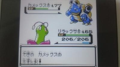 f:id:kishiro100master:20210723025659j:plain
