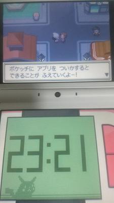 f:id:kishiro100master:20210806230003j:plain