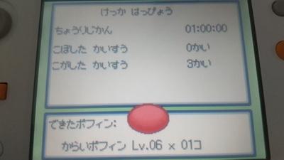 f:id:kishiro100master:20210826215151j:plain