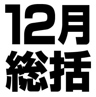 f:id:kishiwo1203:20161201102351j:plain