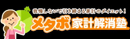 f:id:kishiyan_y:20170922162340p:plain