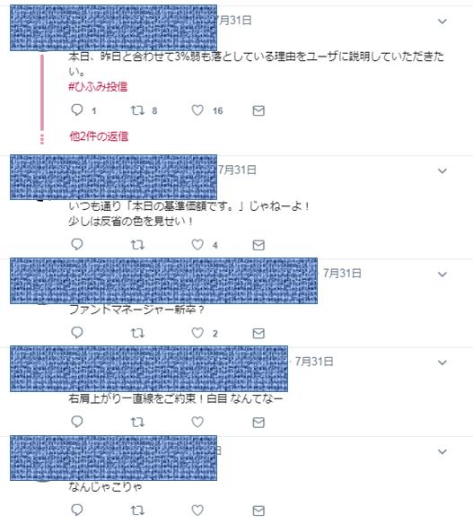 f:id:kishiyan_y:20180808194000p:plain
