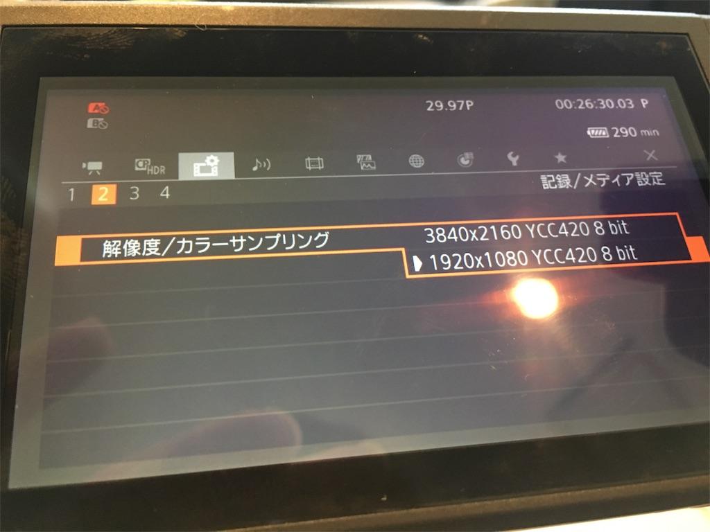 f:id:kishohayami:20180314181130j:image