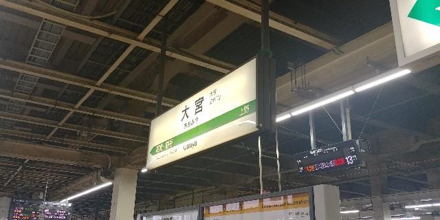 f:id:kishuji-kaisoku:20190726235946j:image