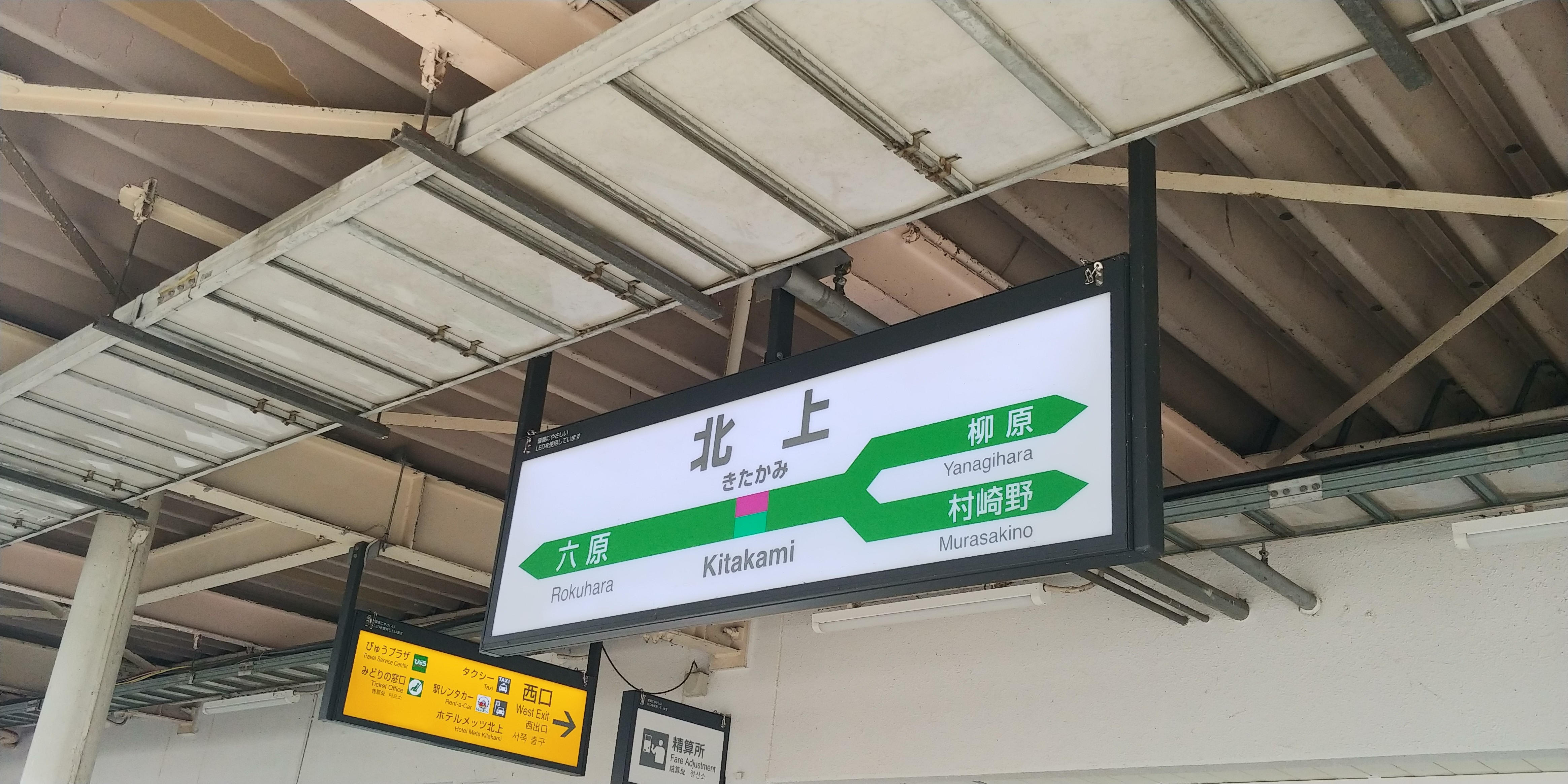 f:id:kishuji-kaisoku:20190912224538j:image