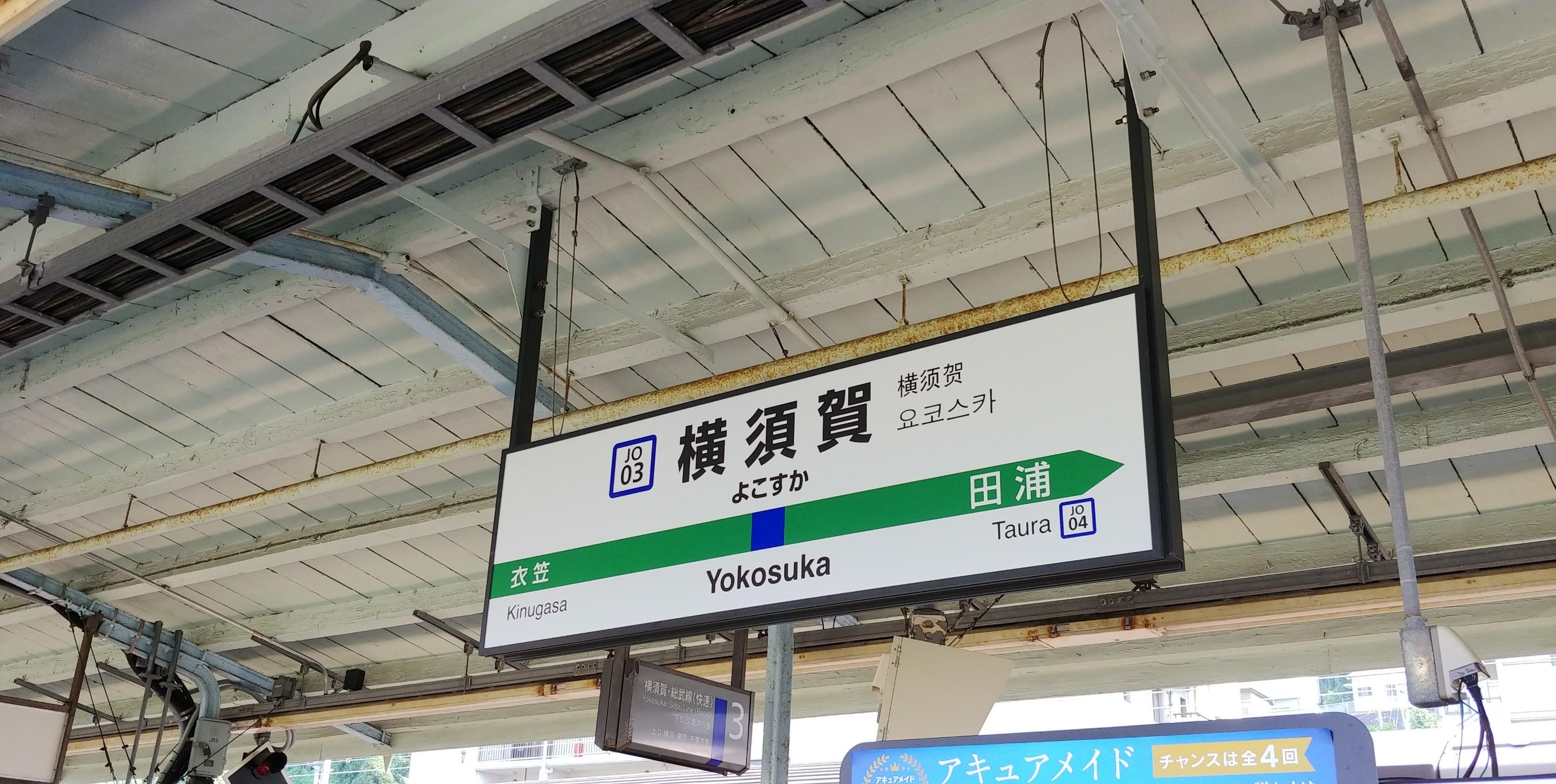 f:id:kishuji-kaisoku:20191105013753j:image