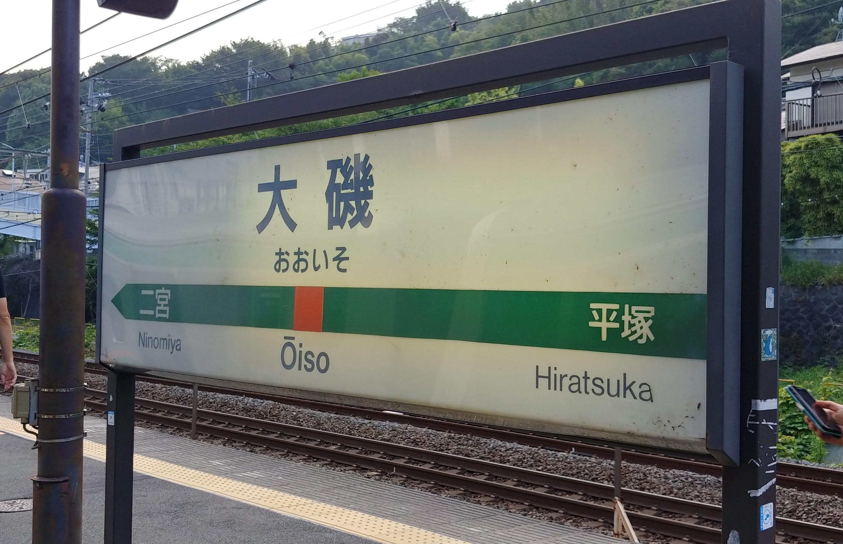 f:id:kishuji-kaisoku:20191106121204j:image