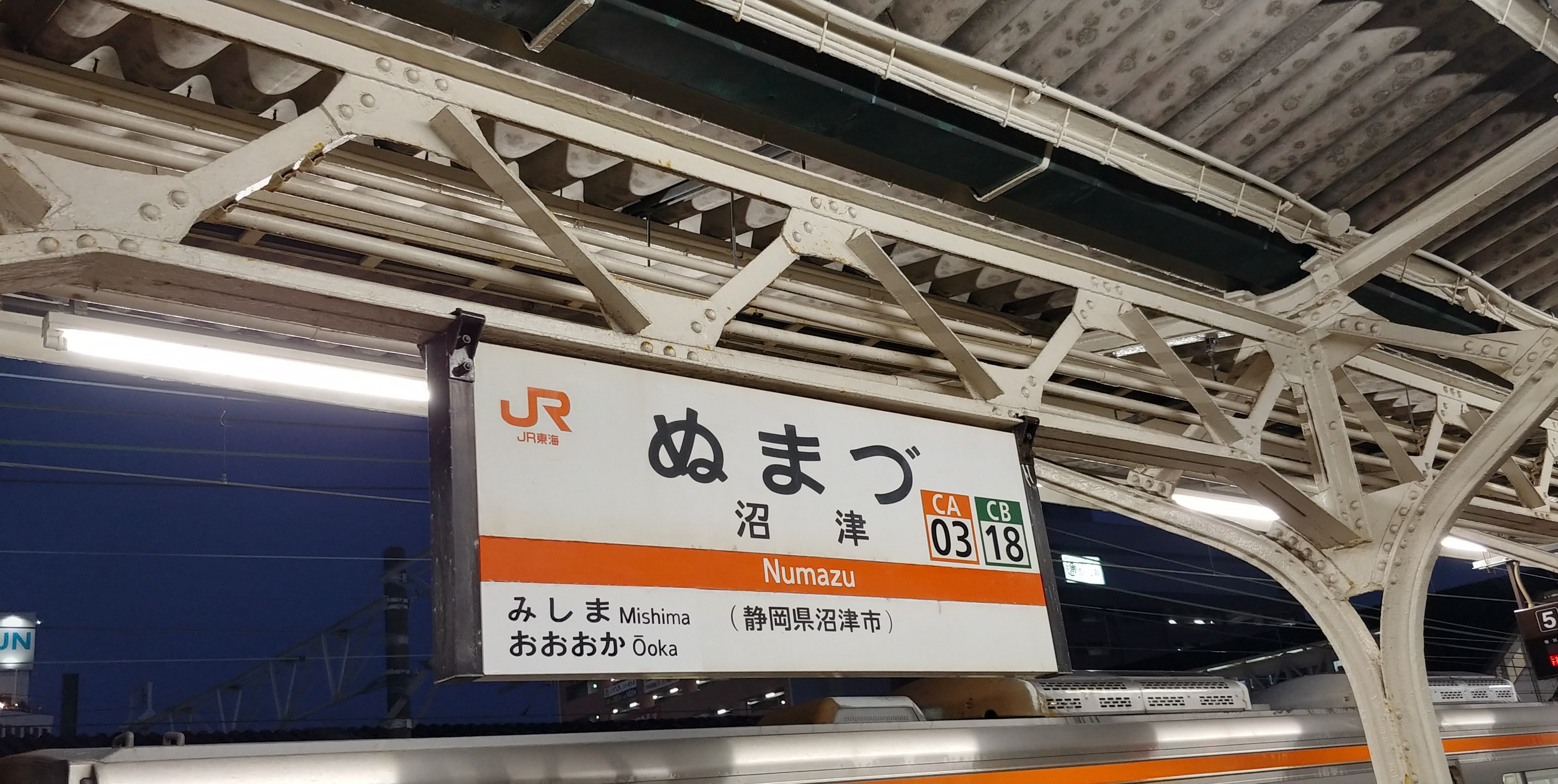 f:id:kishuji-kaisoku:20191127114728j:image