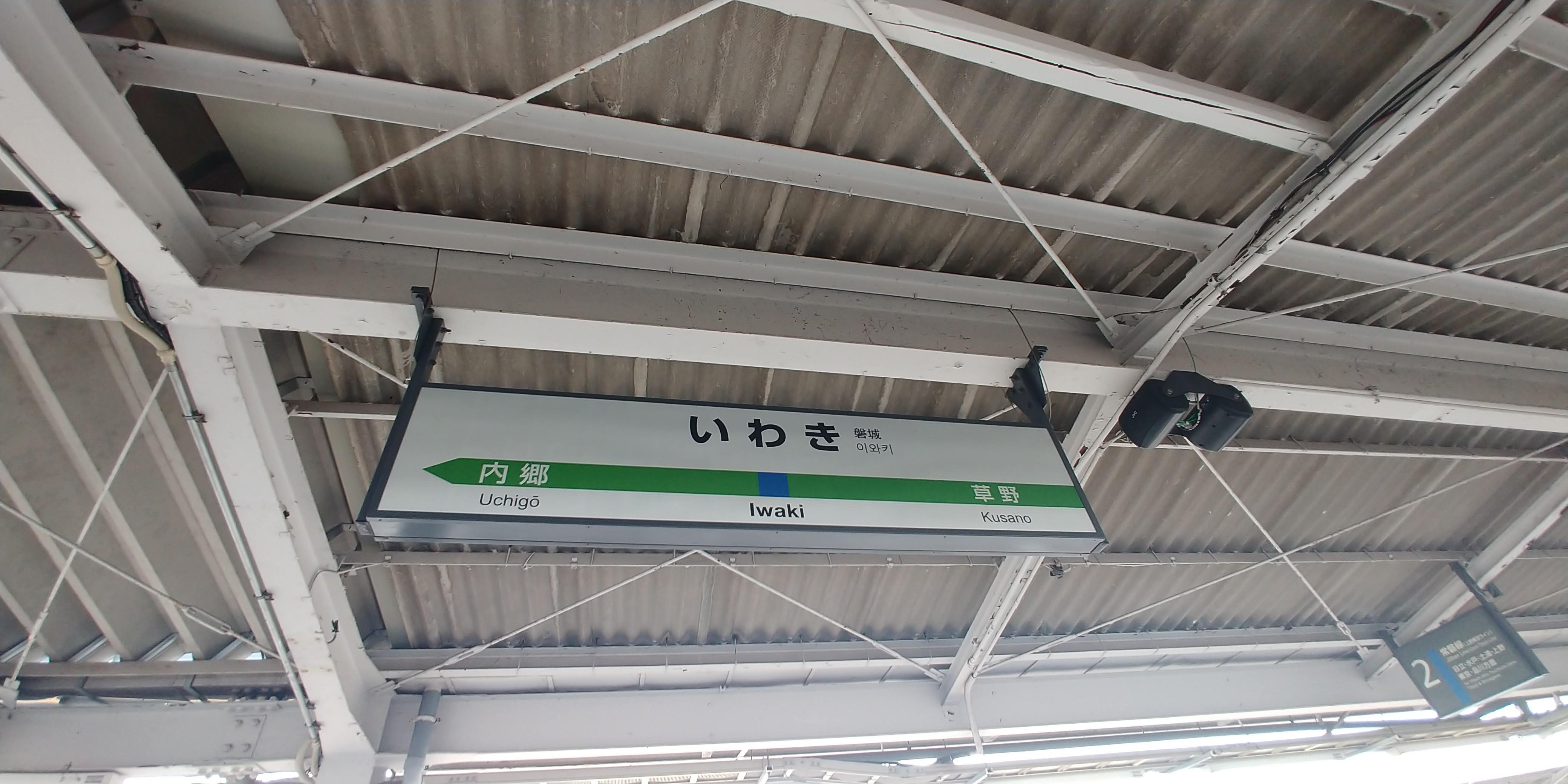 f:id:kishuji-kaisoku:20191211113616j:image