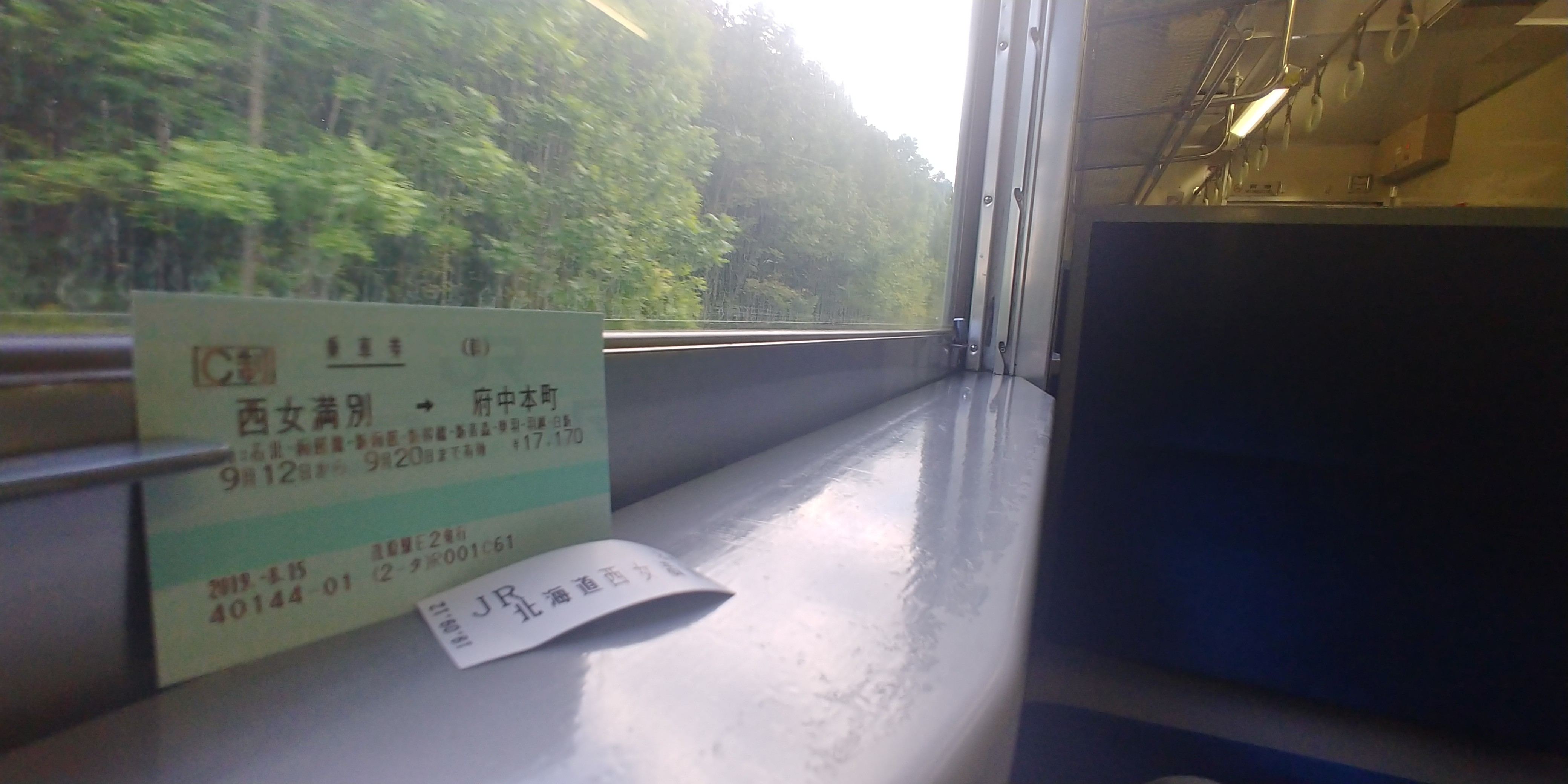 f:id:kishuji-kaisoku:20191228192158j:image