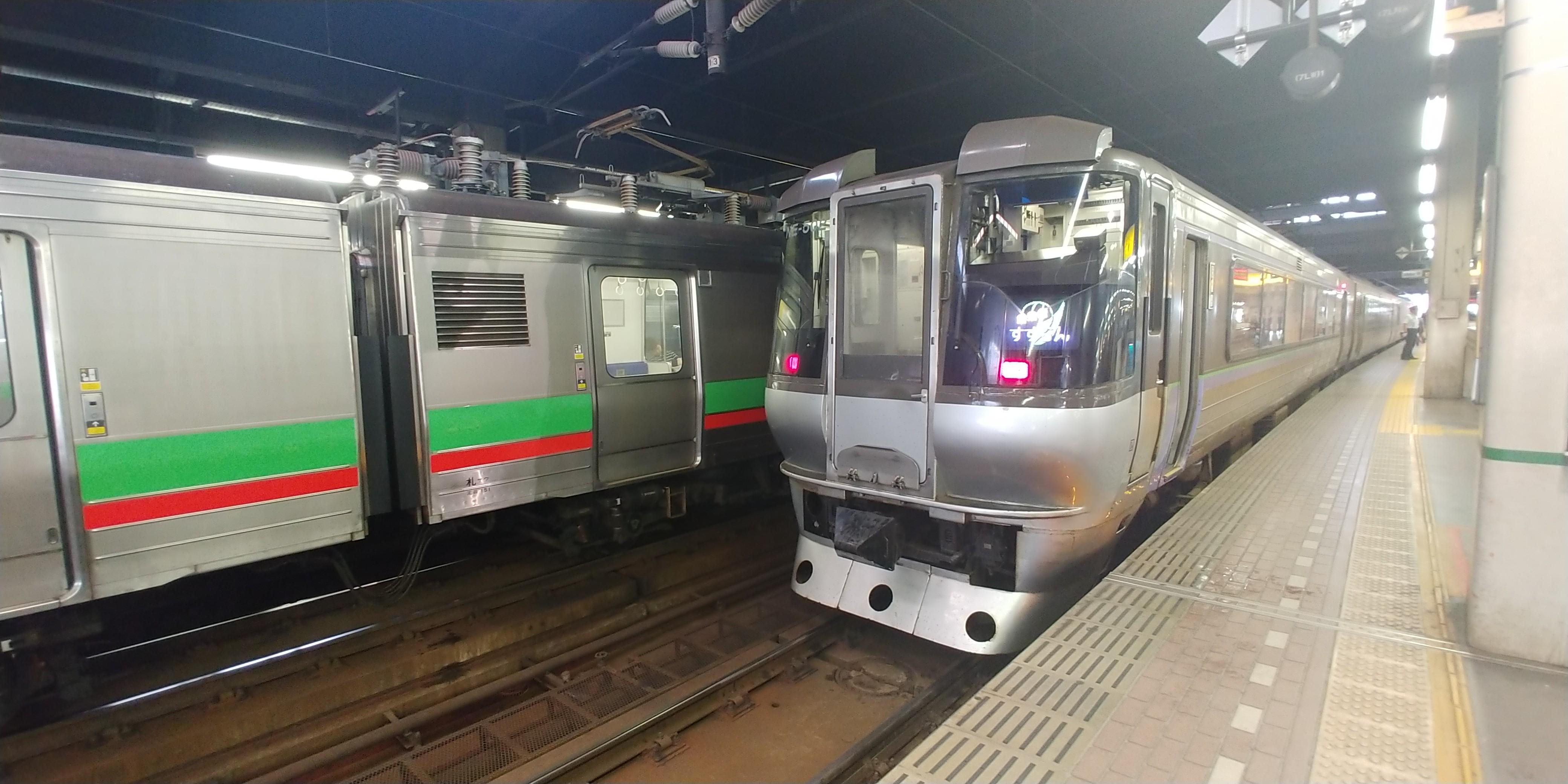 f:id:kishuji-kaisoku:20191228205829j:image