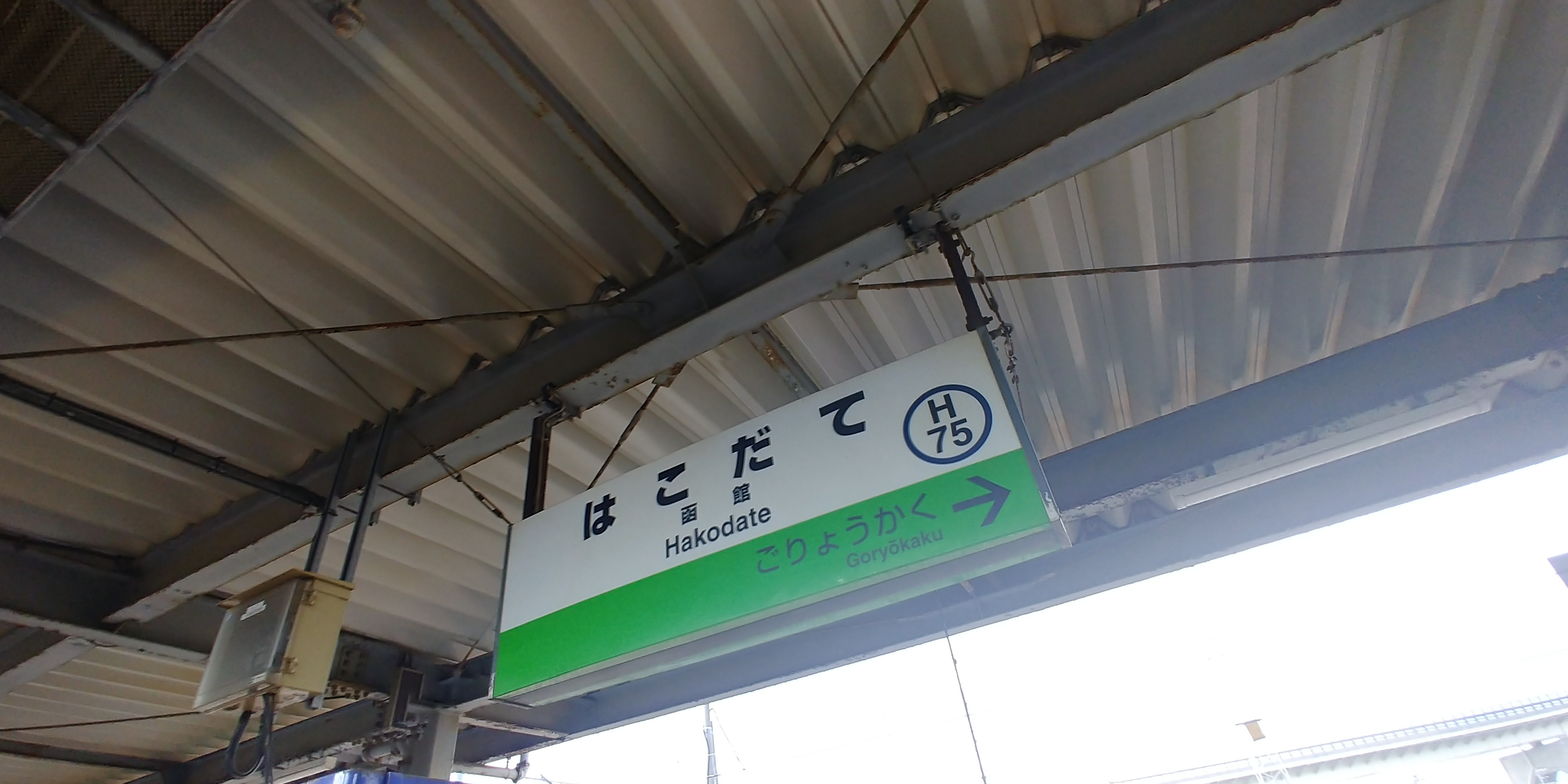 f:id:kishuji-kaisoku:20191228210204j:image