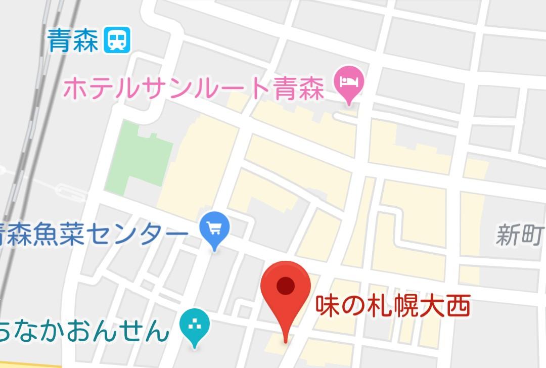 f:id:kishuji-kaisoku:20191228211337j:image