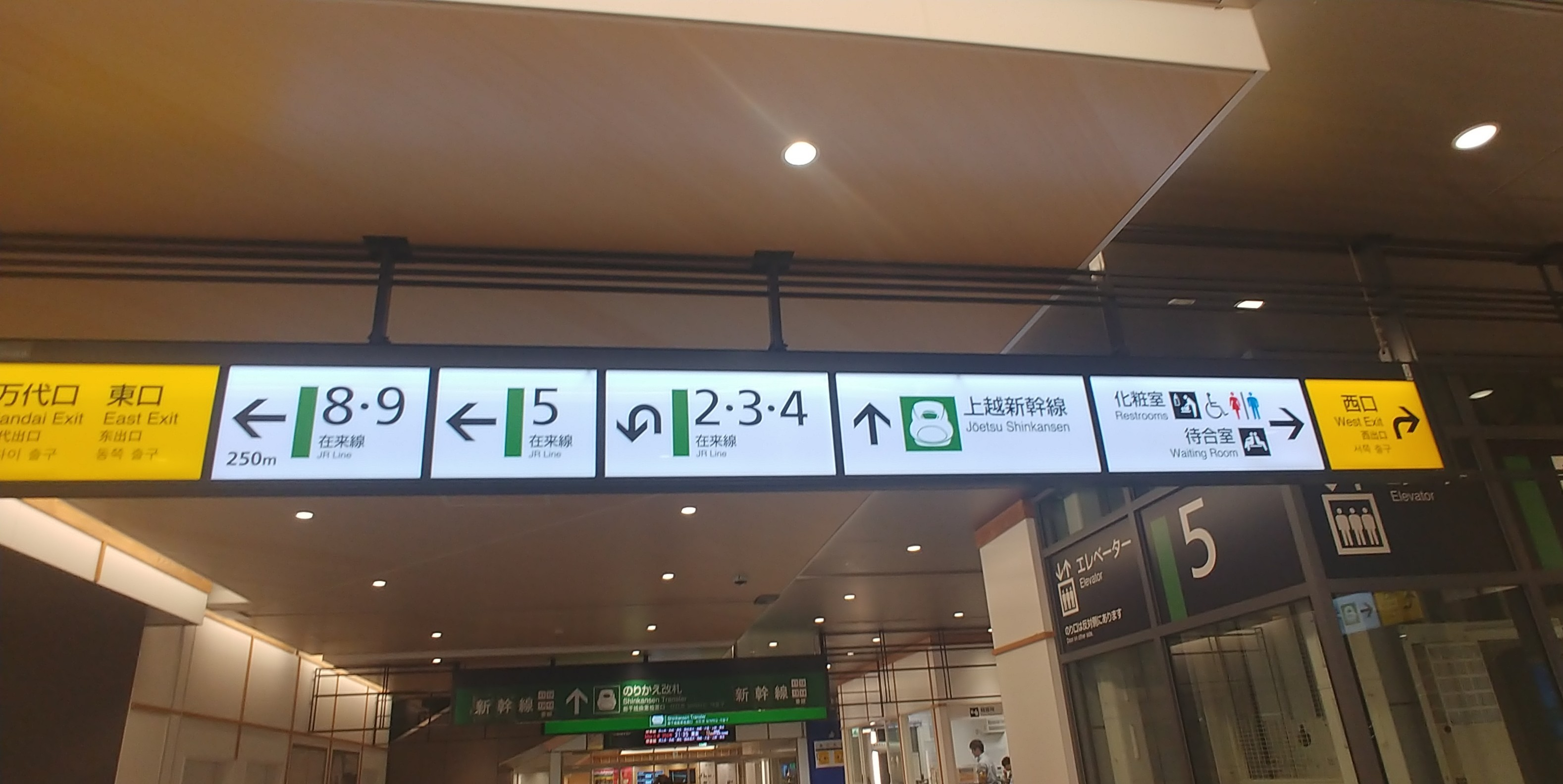 f:id:kishuji-kaisoku:20191229004025j:image