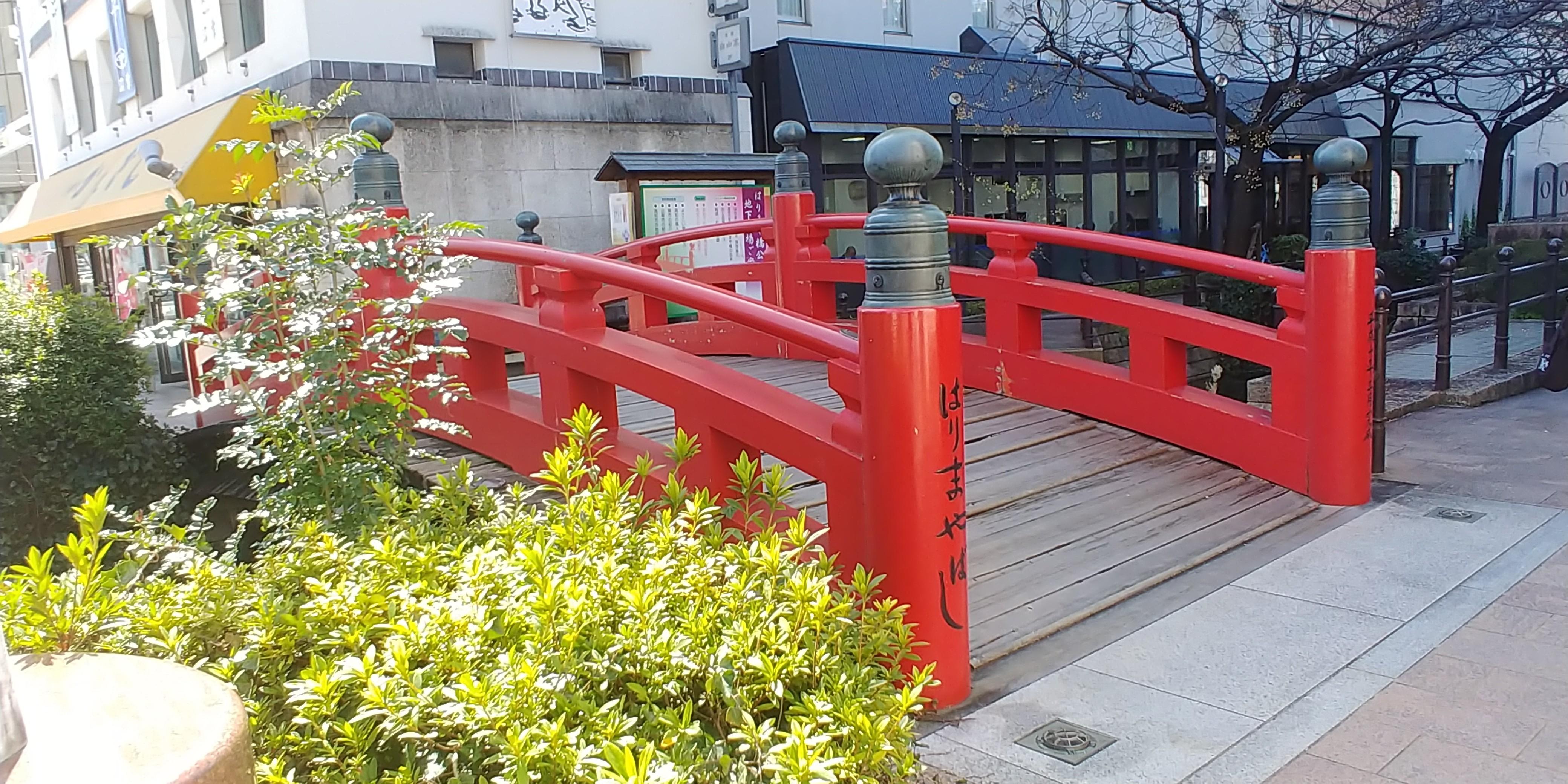 f:id:kishuji-kaisoku:20191230012012j:image