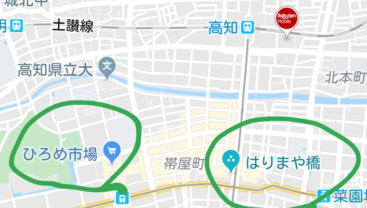 f:id:kishuji-kaisoku:20191230014142j:image