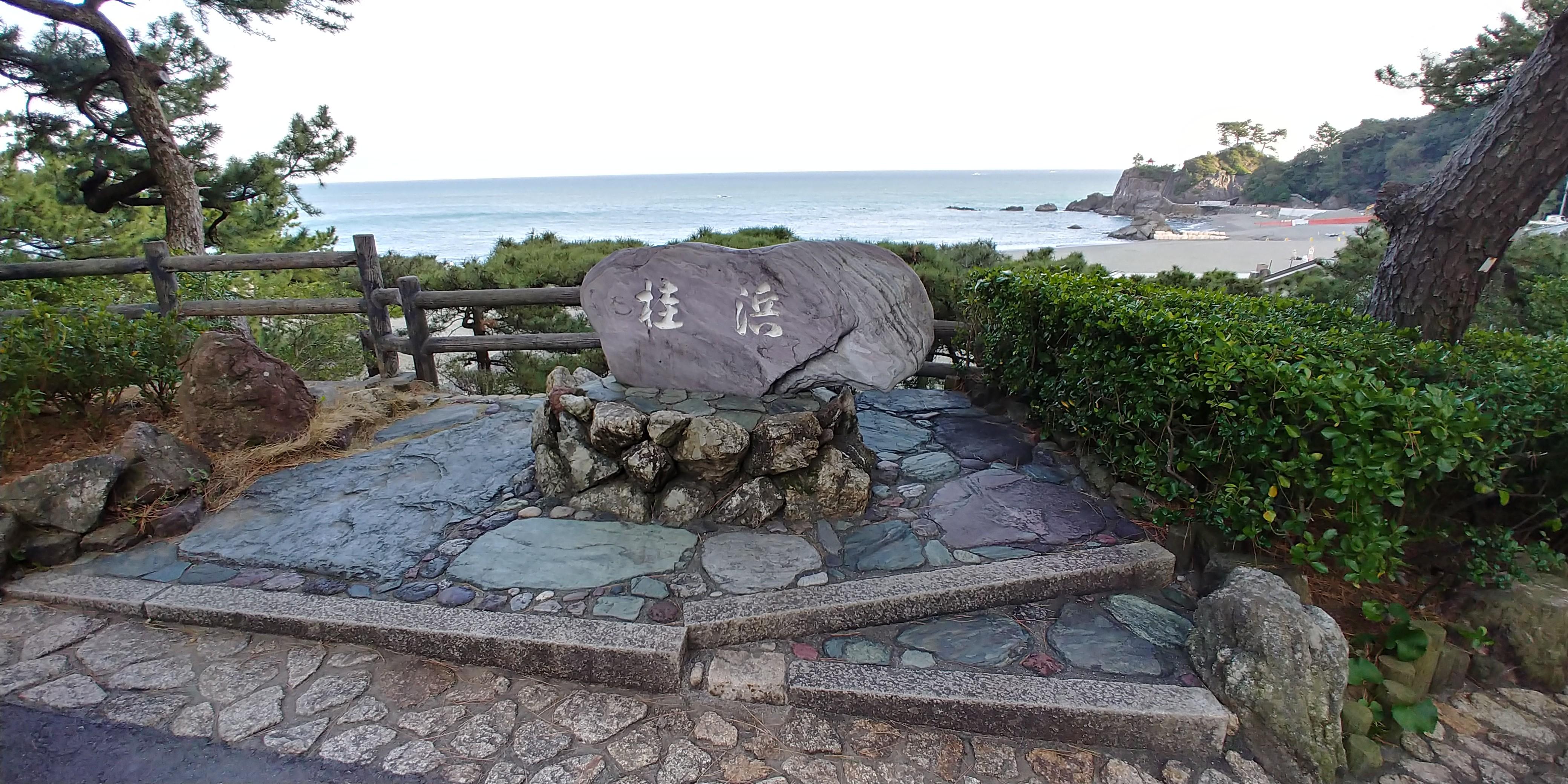 f:id:kishuji-kaisoku:20191230014246j:image