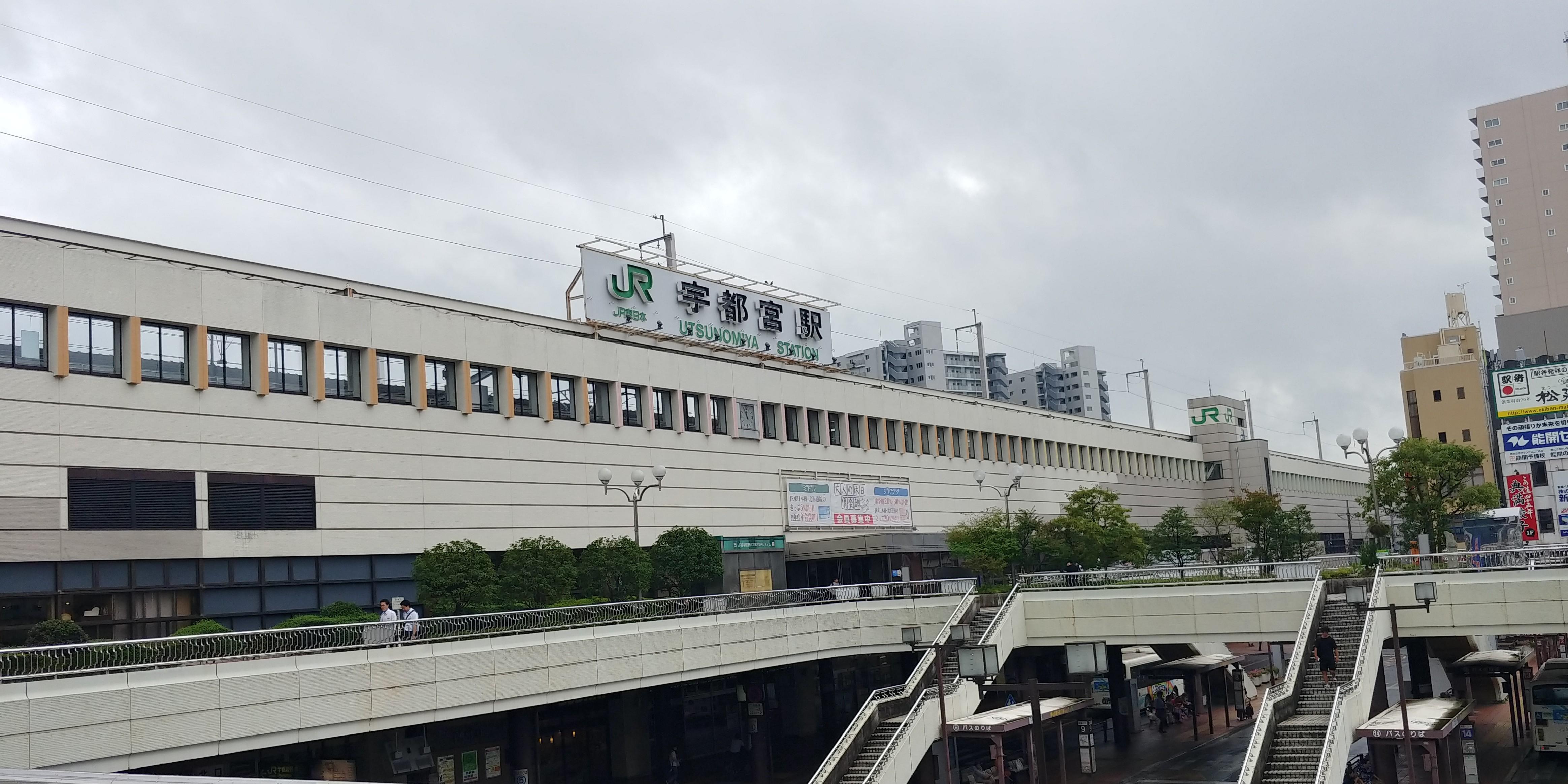 f:id:kishuji-kaisoku:20200102001903j:image